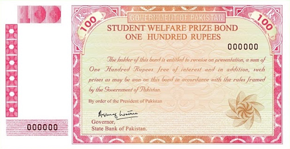 Rs. 100 Prize Bond Photo