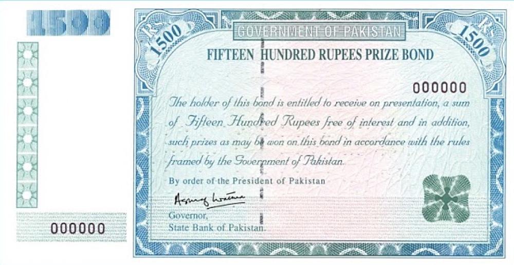 Rs. 1500 Prize Bond Photo