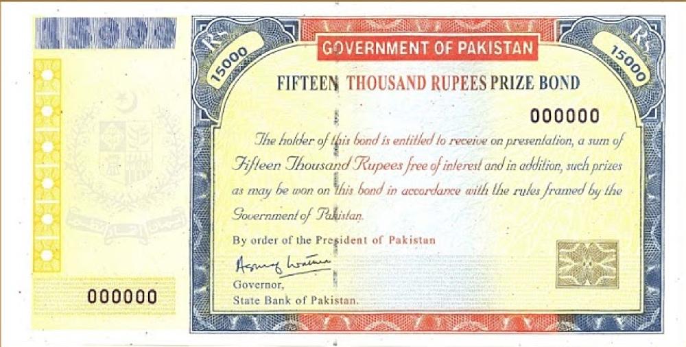 Rs. 15000 Prize Bond Photo