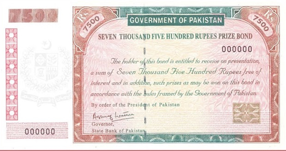 Rs. 7500 Prize Bond Photo