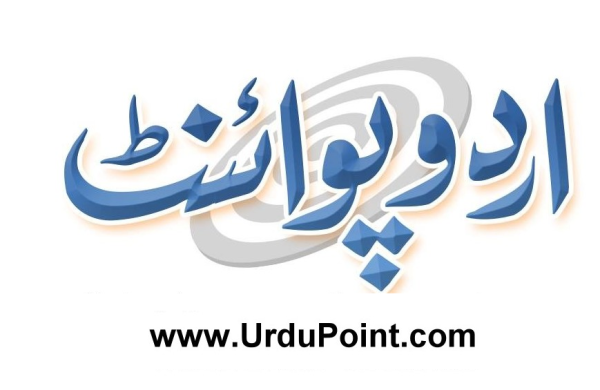 Horoscope in Urdu 2019 - Daily Horoscope in Urdu & Stars Details