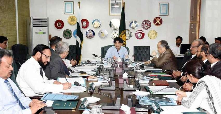 islamabad interior minister ch nisar ali khan chairing high level