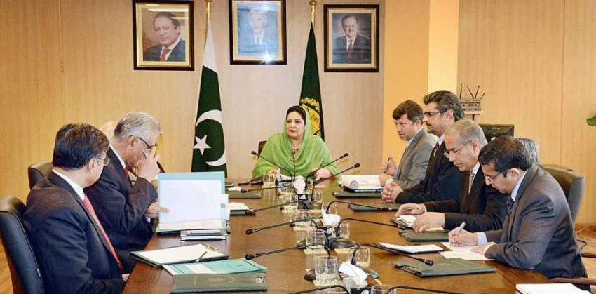 islamabad minister of state for it mrs anusha rahman while