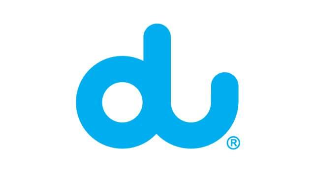 Check Du Sim Owner Name 2018 - Find UAE Du Number Owner