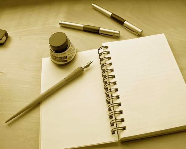 Khawab Mian ( Likhna ) Dekhna / Dreaming About Writing