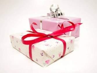Khawab Mein Tohfa Dekhna / Seeing A Gift In The Dream