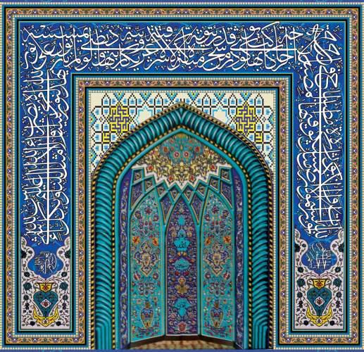 Khawab Main Mehraab Main Namaz Parhna