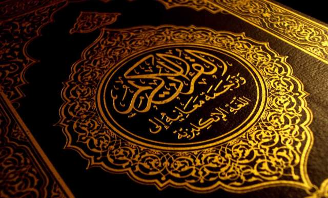 Khawab Main Soorah Al-ans Parrhana