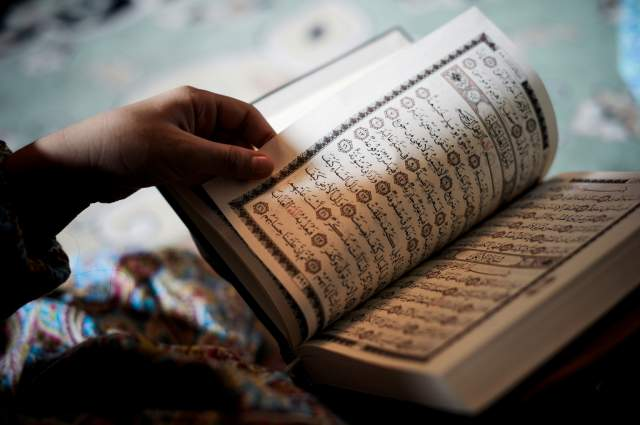 Khawab Main Quran Majeed Parrhna