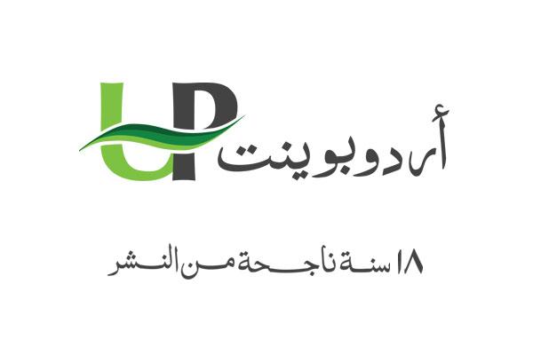 أكاديميون مواطنون من كلية الطب بجامعة الإمارات ضمن خط الدفاع الأول بالمستشفيات