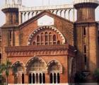 محكمة لاهور العليا
