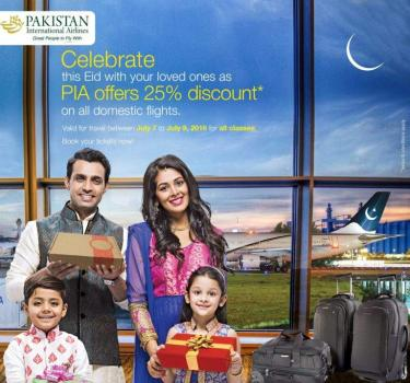 PIA utilized hoard image for its promotional campaign