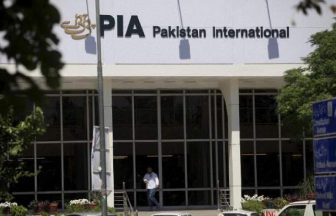 Pakistan International Airlines showed support to Turkish Airline followed by terrorist attack