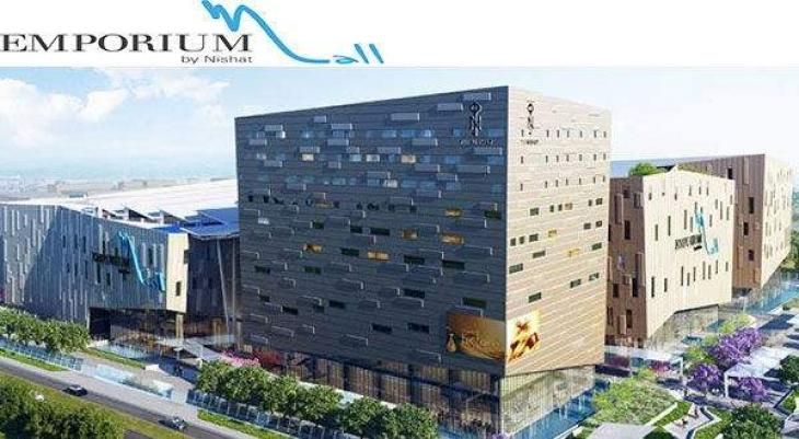 Emporium Mall, an addition to Lahore's future