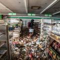 Fukushima has not been looted yet