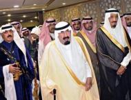Saudi Arabia, UAE help Pakistan receive record remittances