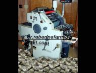 Mainpuri making machine, material seized