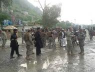 131 Afghans returns to Afghanistan as they had not complete paper ..