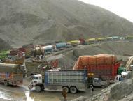 Land ports being set up at Torkham, Chaman, Wagha borders: Senate ..