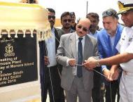 Ali Mardan Shah eulogises services of Qaim Ali Shah