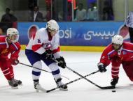 National U18 hockey team to play series with Oman
