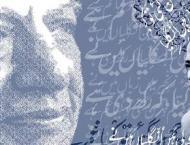 Lok Virsa to pay tributes to legendary poet Faiz Ahmad Faiz  on  ..