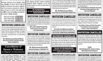 Pakistan News - Today's Latest Pakistani News, Breaking And Latest