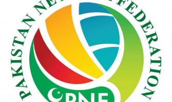 Pakistan optimistic for hosting Asian Netball Championship in 201 ..