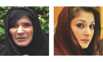 VIP Protocol: Dr. Uzma accused Maryam Nawaz's protocol for misbehaving, Maryam Nawaz was in islamabad, PML-n exclaimed.