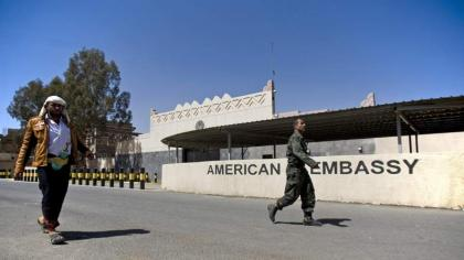 Attack near American Embassy in Jeddah, 2 security officials died