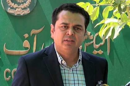 Today Talal Dar's house has been robbed by vicious robbers