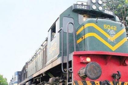 eid trains will offer 33% less fares, notification issued.