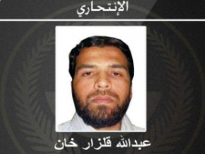 Pakistani Resident involves in Jeddah bombings, Saudi ministry