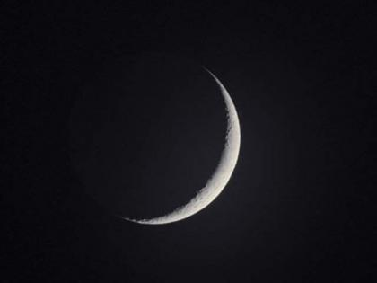 Moon sighting committee will conduct their session today in Lahore