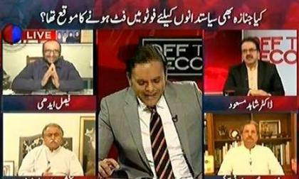 Faisal edhi requested private news channels not to involve him into politics
