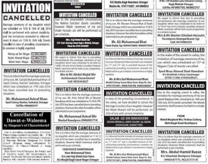 Strained situation in Kashmir, colorful wedding events are being cancelled