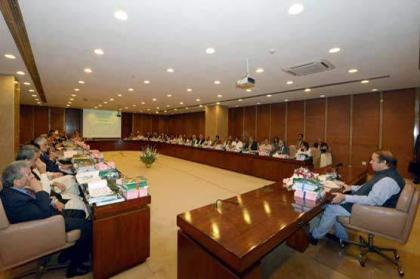 Federal Cabinet Meeting: PM announces Black day to be held on Tuesday