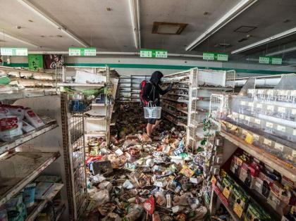 Fukushima, Town Untouched Since 2011