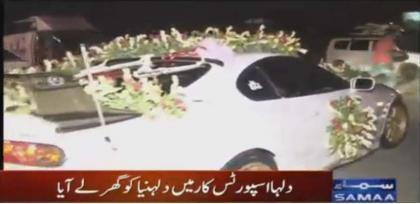 Karachi Unique Wedding