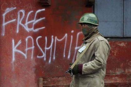 Black day is being observed all over the world against the Indian atrocities