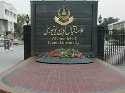 AIOU signs agreement to promote female literacy