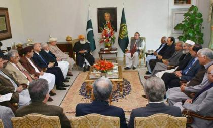 KP CM constitutes panel to review implementation of IBP