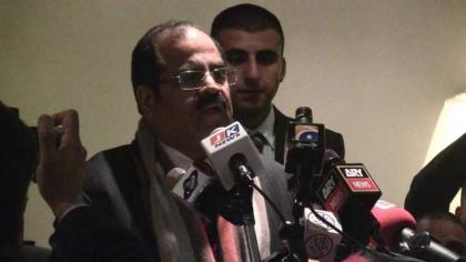 AJK PPP stalwart Ch Yasin briefly detained