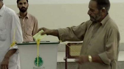 No CNIC: AJK SC Judge denied right to vote