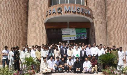 KP Local Government Commission holds meeting
