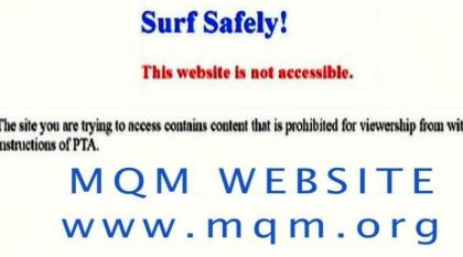 MQM Web TV turned off by PEMRA