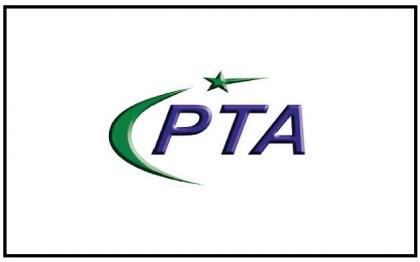"""PTA organizes """"Pakistan ICT Indicators Symposium"""""""