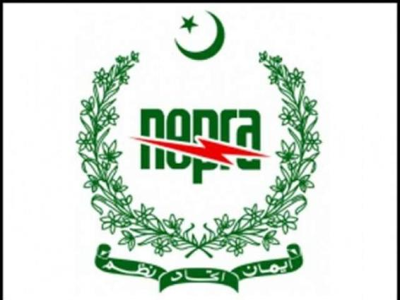 NEPRA commenced 3.32 rupee price decrease in per unit electricity