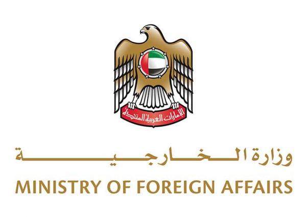 Ministry of Foreign Affairs UAE advised its citizen to avoid wearing traditional dresses in abroad