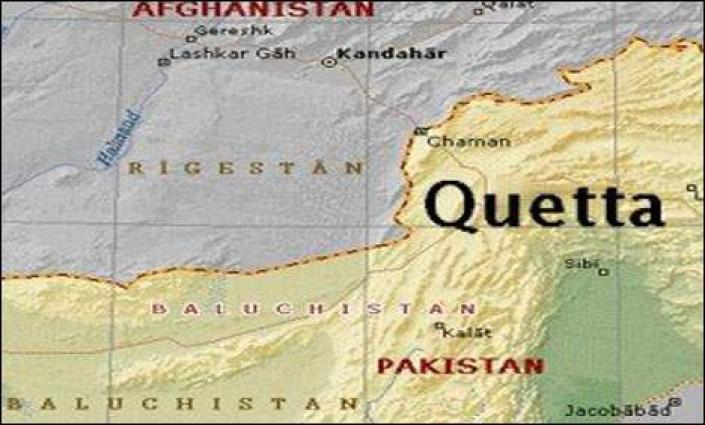 Quetta feels tremors of Earthquake